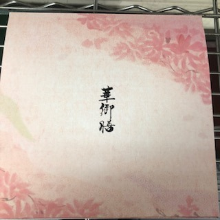 ☆お花見弁当☆
